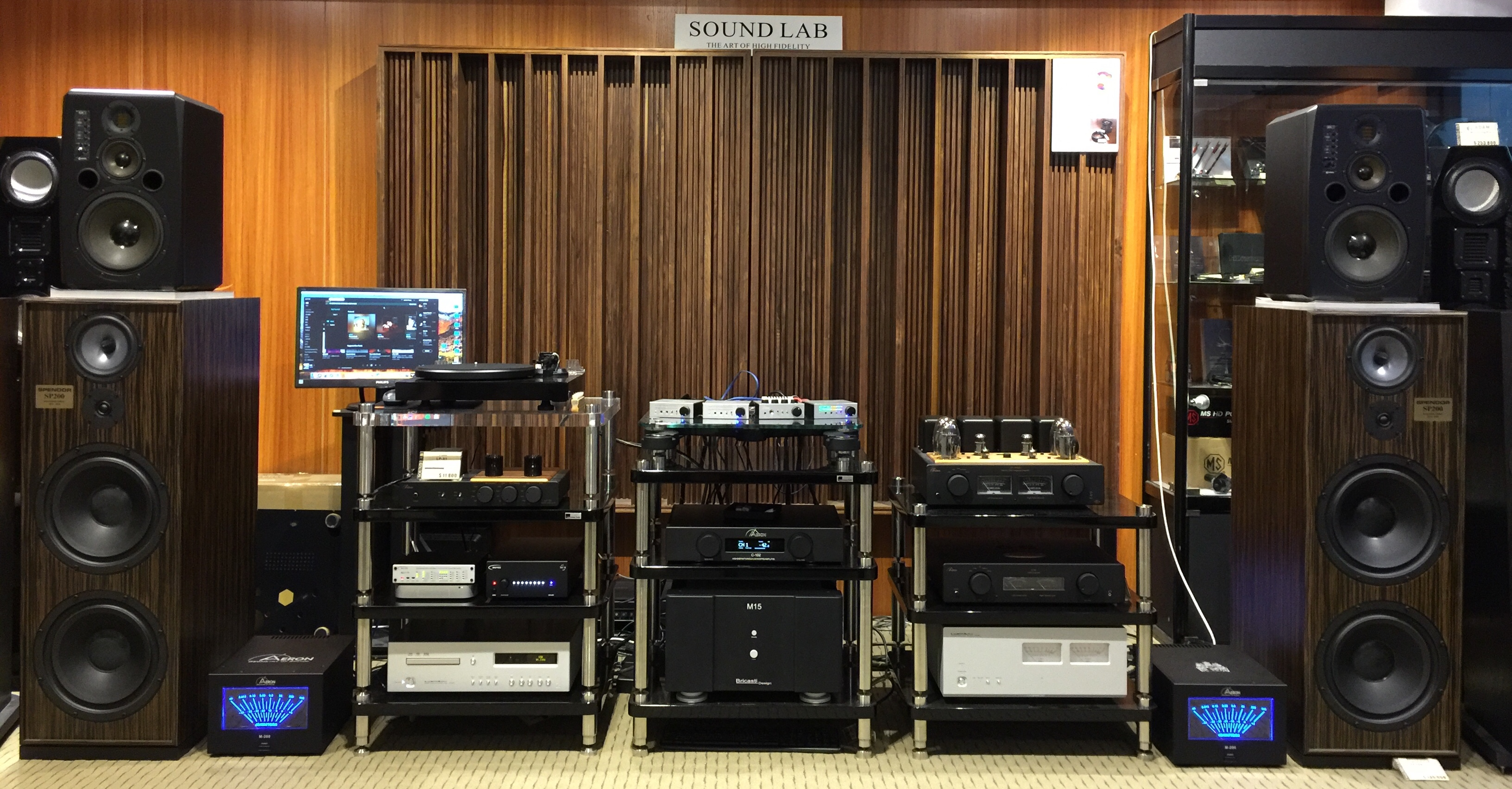 MUTEC - Professional A/V and High-End Equipment - Up-To-Date